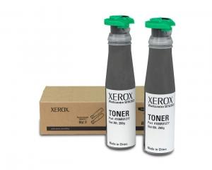 Reprint.by - Полная стоимость заправки картриджа 106R01277 для принтера Xerox WorkCentre 5020 выезд по Минску - бесплатный. Качественный тонер. Гарантия на заправку до полного окончания тонера.
