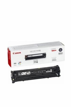 Reprint.by - Полная стоимость заправки картриджа Cartridge 716 для принтера Canon Color MF 8040 выезд по Минску - бесплатный. Качественный тонер. Гарантия на заправку до полного окончания тонера.