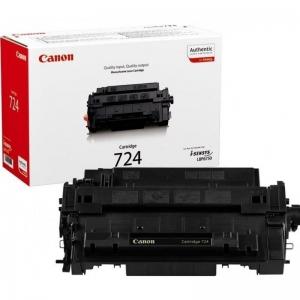Reprint.by – Заправка картриджа Cartridge 724 для принтера Canon LBP 6750. Выезд по Минску – бесплатный.