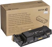 Reprint.by - Заправка картриджа 106R03623 для Xerox Phaser 3330 в Минске с выездом. Доступные цены. Гарантия качества.