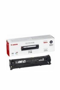 Reprint.by - Полная стоимость заправки картриджа Cartridge 716 для принтера Canon Color MF 8080 выезд по Минску - бесплатный. Качественный тонер. Гарантия на заправку до полного окончания тонера.
