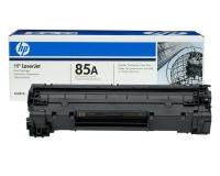 Reprint.by - Полная стоимость заправки картриджа CE285A для принтера HP LJ P1102 выезд по Минску - бесплатный. Качественный тонер. Гарантия на заправку до полного окончания тонера.
