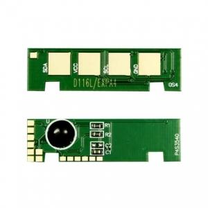 Reprint.by - Полная стоимость чипа для принтера Xerox WorkCentre 3335 / 3345 вместе с заменой. Гарантия качества. Выезд - бесплатный. Звоните: +375(44)700-25-31.